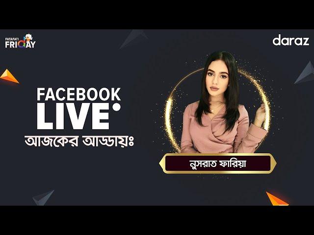 Daraz Fatafati Friday Live Adda