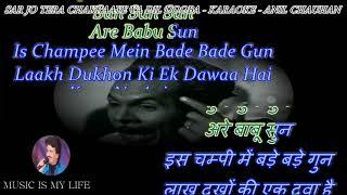 Sar Jo Tera Chakraye Karaoke With Scrolling Lyrics Eng. & हिंदी 1st Time on YT