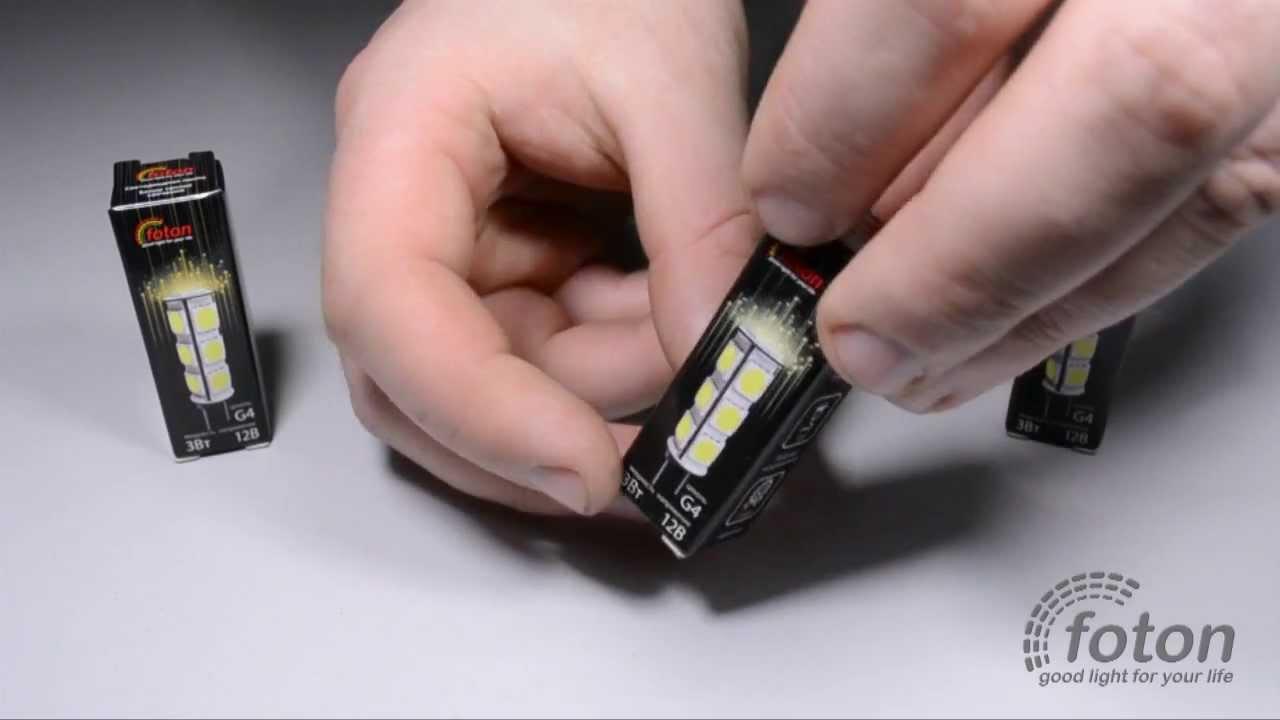 8 ноя 2014. Казалось бы, всё просто, нужно купить светодиодные лампы с таким же цоколем, как у галогенных ламп, установить их и люстра будет прекрасно работать. Но здесь кроется одна проблема,. Это лампочки luna led g4 1. 5w 4000k 12v в силиконовом корпусе. Светодиодная лампа led с.