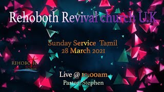 Sunday Service Tamil 2021 မတ်လ ၂၀ ရက် (Rehoboth Revival Church Tamil Tamil)