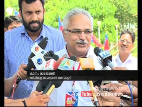 Asianet News @1pm 25th May 2015