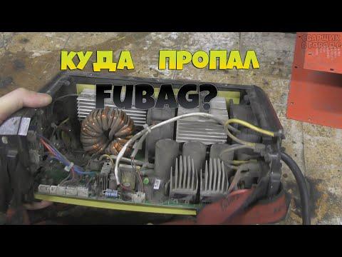 Что случилось с Fubag?