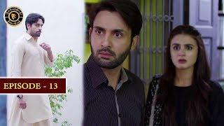 Do Bol Episode 13 | Top Pakistani Drama