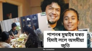 Hima das with Papon daa live