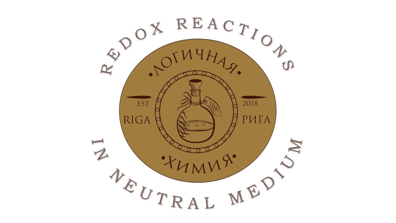Redox Reactions in Neutral Medium