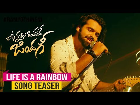 Life is a Rainbow Song Teaser | Vunnadhi...