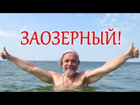 Крым 2015-3. Заозерный