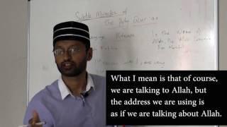Holy Qur'an Video 3 - Subtle Miracles