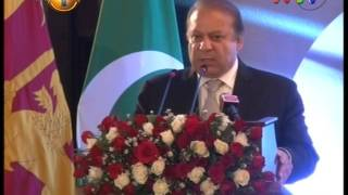 Complete Speech 11th January 2016