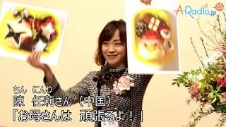 第14回 外国人による日本語スピーチコンテスト びわこ日本語ネットワーク