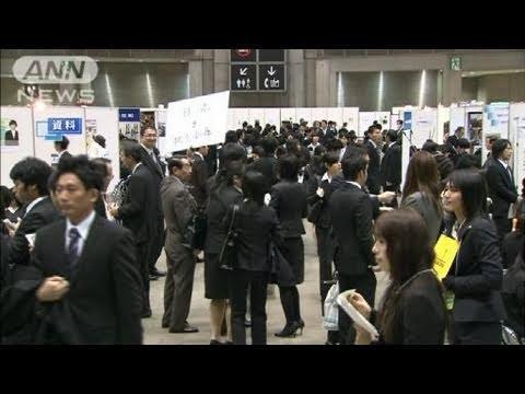 仙台での大学生の就職内定率は過去最高のようだ!