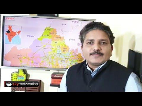 राजस्थान का साप्ताहिक मौसम पूर्वानुमान और फसल सलाह (3 से 9 जनवरी, 2021)