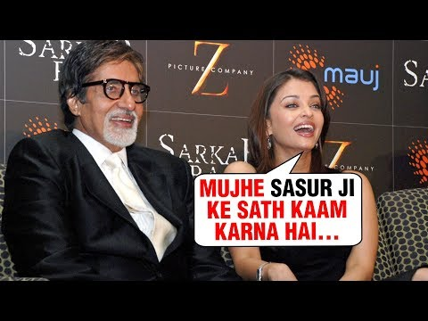 Aishwarya Rai & Amitabh Bachchan Together In A Film? | Mani Ratnam New Film