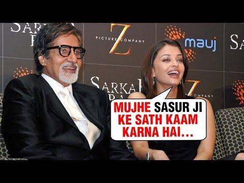 Aishwarya Rai & Amitabh Bachchan Together In A Film? | Mani Ratnam New Film Mp3