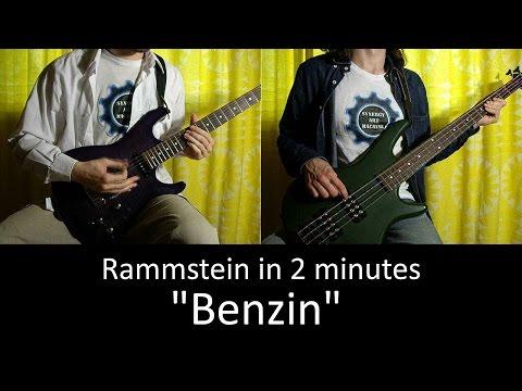 16) Rammstein - Benzin (Guitar & Bass lesson + TAB   Cover HD)