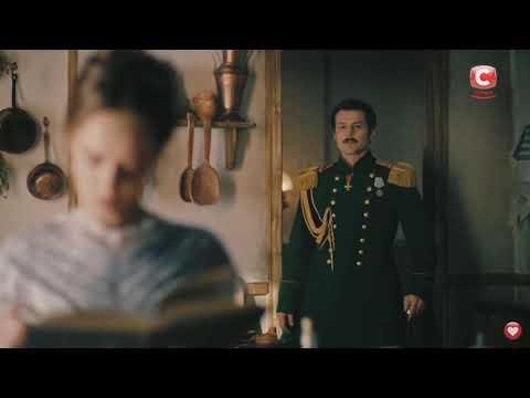 Григорий + Катерина (Крепостная ) -Ты моя химия (HammAli & Navai)