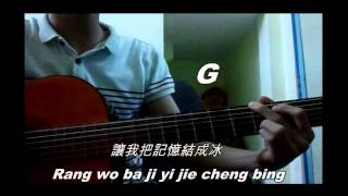 "周杰倫【最長的電影 官方完整MV】Jay Chou ""The Longest Movie"" (Zui-Zhang-De-Dian-Ying) guitar lesson"