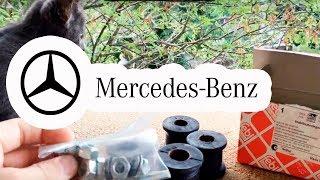 Mercedes w202  Передняя подвеска. Жестокая аналитика Сайлентбоки и шаровые. AutoDogTV(, 2016-07-01T23:53:50.000Z)