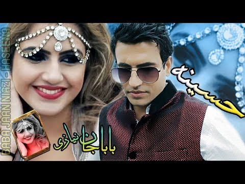 Pashto New Songs 2017 Haseena - Baba Jaan Niazi Afghan New Song HD