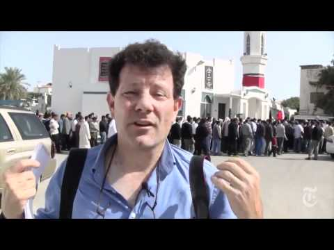 Protests in Bahrain - Nicholas D. Kristof