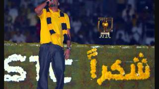 اغنية الرابر قصي في نادي الاتحاد السعودي   qusai mp3   YouTube