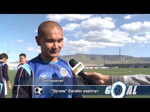 Mongolian football, Football, Goals