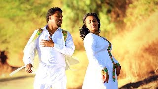 Endrias Mekonnen - Libe Libe | ልቤ ልቤ - New Ethiopian Music 2018 (Official Video)