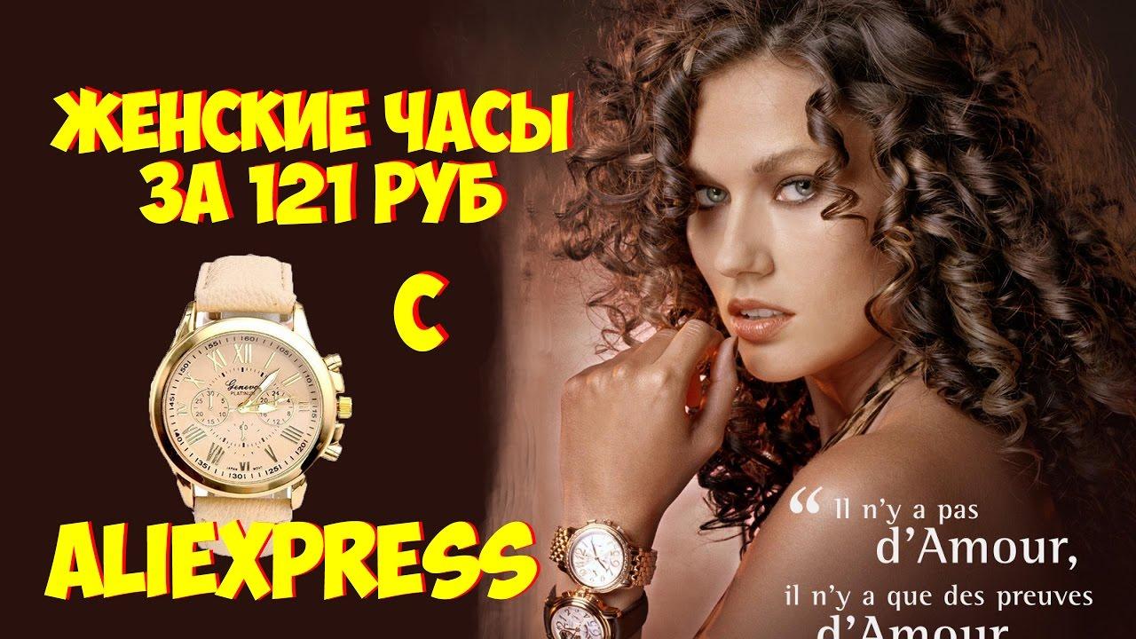 Купить часы casio по выгодной цене предлагает интернет-магазин tempus. Купить часы касио предпочитают те, кто ценит высокие качества этой.