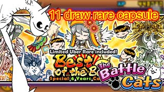 [Battle Cats] Best Of The Best 11 rare capsule draw
