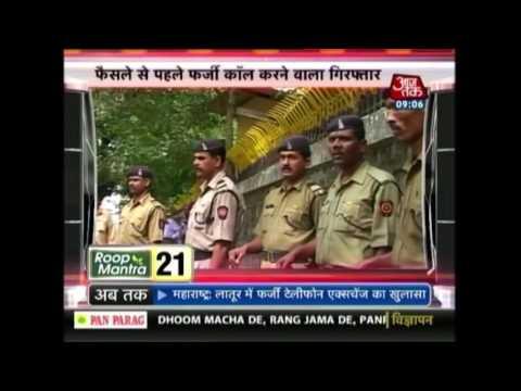 Lashkar Commander Junaid Matto Killed In Jammu And Kashmir Encounter : Khabare Superfast