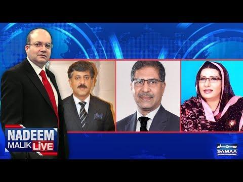 Nadeem Malik Live - SAMAA TV - 26 Oct 2017