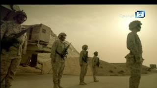 فاصل - القوات المسلحة السعودية