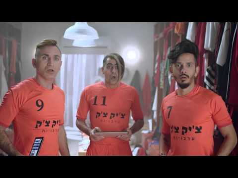 فيديو اعلان كريستيانو رونالدو لشركة اتصالات اسرائيلية HD 720p مشاهدة اون لاين Faster than Ronaldo