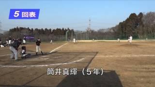このビデオの情報20140316春季大会準決勝印南ジャガーズVS井野ジャイア...