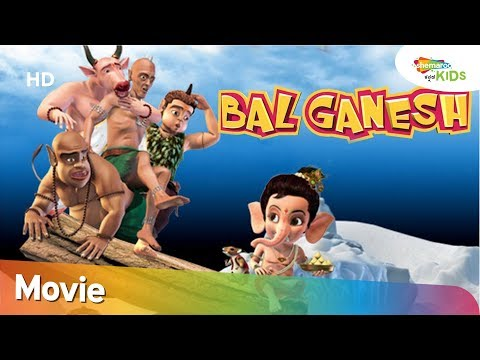 BAL GANESH FULL MOVIE IN KANNADA | Animation Film For Kids | Shemaroo Kids Kannada