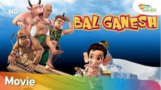 BAL GANESH FULL MOVIE IN KANNADA | Animation Film for kids | Shemaroo Kids Kannada