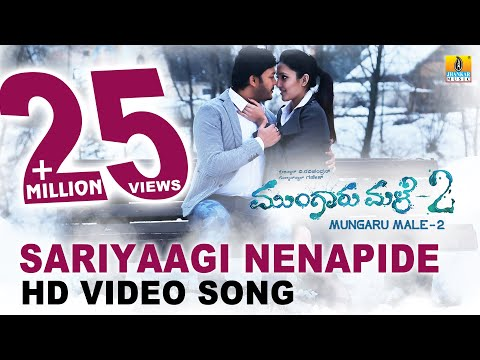mungaru-male-2-|-sariyaagi-nenapide-official-hd-video-song-|-ganesh,-neha-shetty-|-armaan-malik