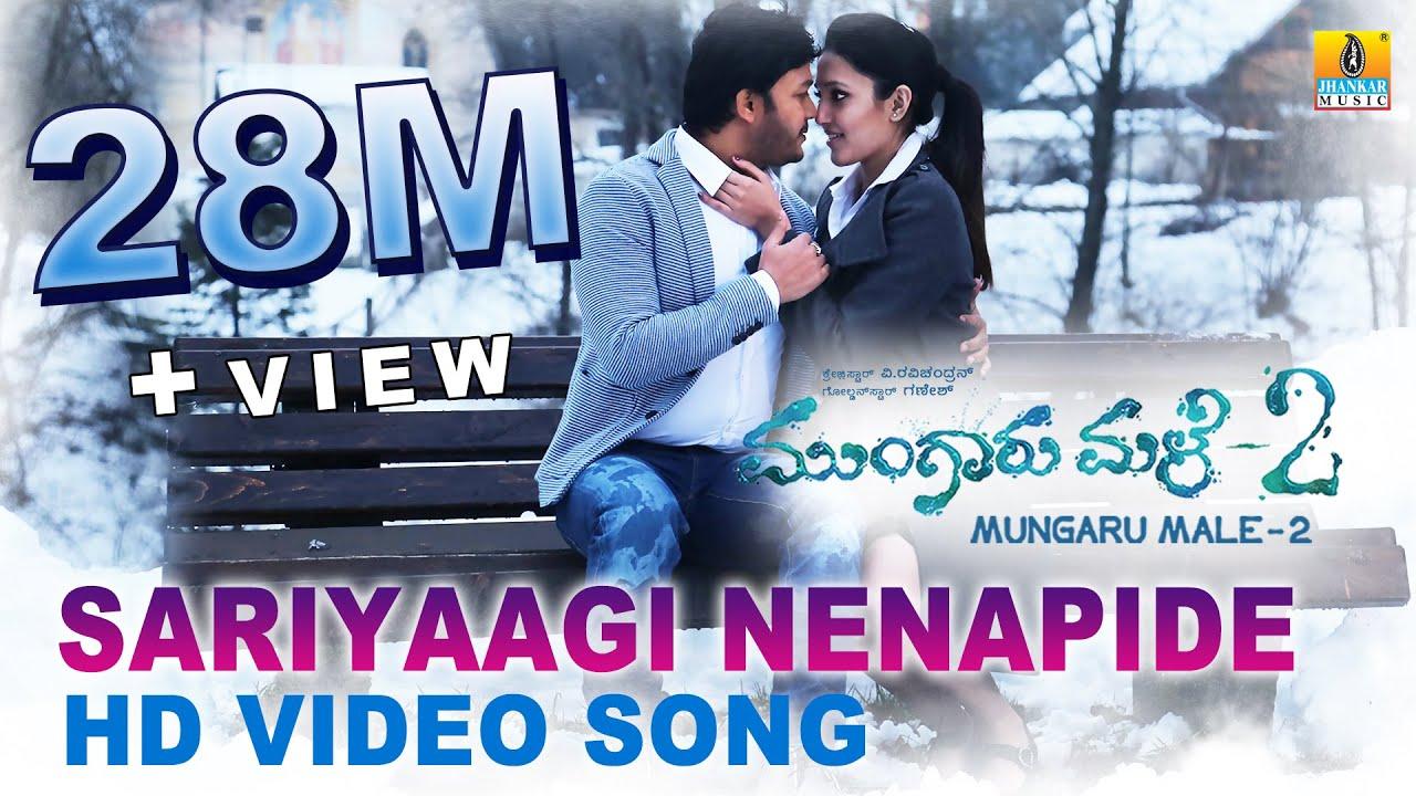 Download Mungaru Male 2   Sariyaagi Nenapide   HD Video Song   Ganesh, Neha Shetty   Jhankar Music