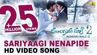 Mungaru Male 2 | Sariyaagi Nenapide Official HD Video Song | Ganesh, Neha Shetty | Armaan Malik thumbnail