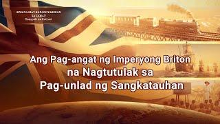 """Tagalog Christian Musical Documentary """"Siya na May Kapangyarihan sa Lahat"""" (Clip 13/15)"""