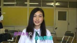 12月7日発売「青春ラプソディ。ときめきウォーターガール2」出演、小佐...
