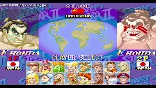 [Fightcade HD] - Hyper Street Fighter II Online Casuals - redflash1004 (KOR) vs. samjjang (KOR)