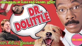 dr. Dolittle movie review tamil