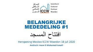 Aankondiging Heropening Moskee (Arabisch)