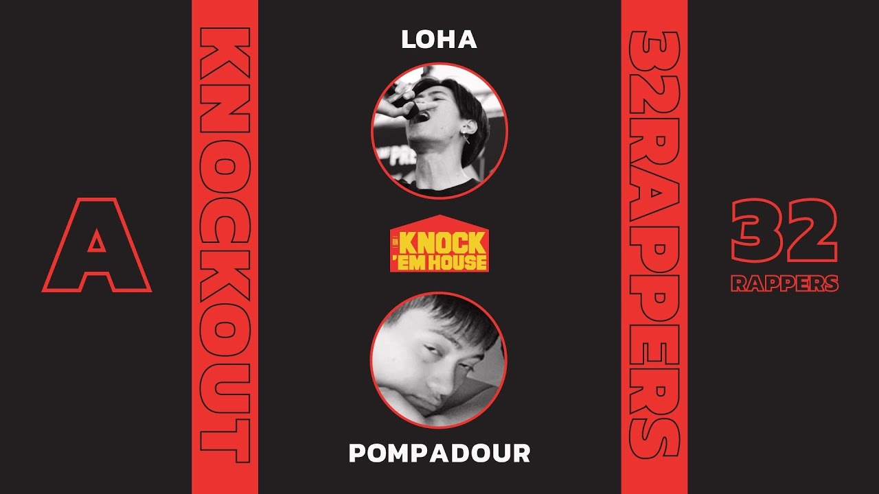 Download LOHA vs POMPADOUR (32 RAPPERS - RED #A)   KNOCK 'EM HOUSE
