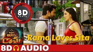 Rama Loves Sita Song || 8D AUDIO || Vinaya Vidheya Rama || Ram Charan || DSP || VVR