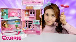 캐리와 리틀미미 가방 호텔 놀이 | 장난감 탐구생활