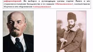 Политическое развитие России в 1894-1904 г.г.