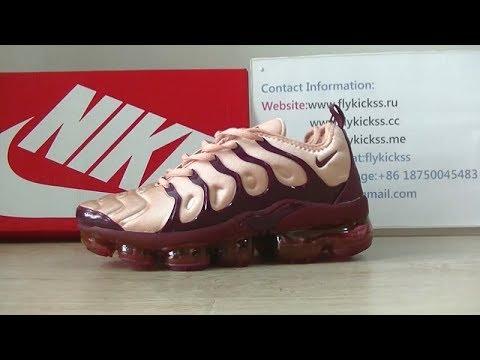0e3a2565563 Nike Air Vapormax Plus Smokey Mauve Bordeaux Vintage Wine Black Review