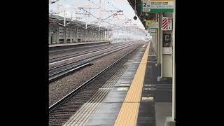 JR姫路駅新幹線通過